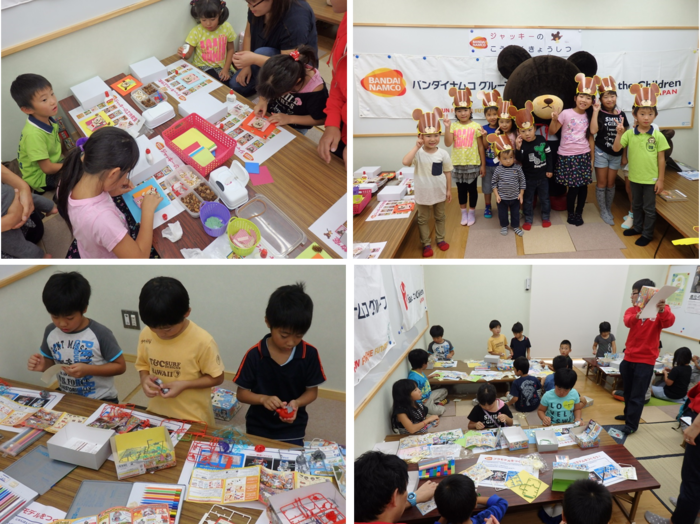 Events for Children at Yamada-machi, Iwate Prefecture