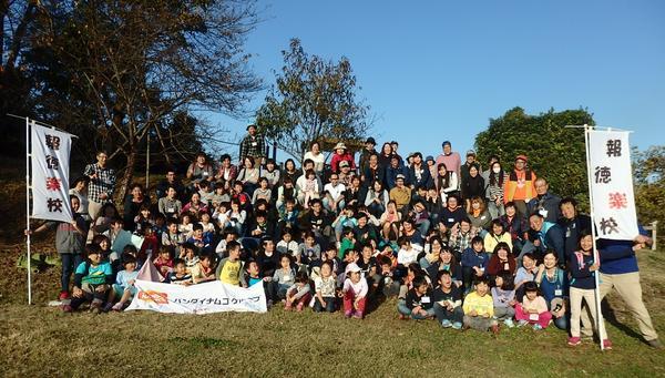 バンダイナムコグループCSR活動 「森の木こり体験」活動に参加