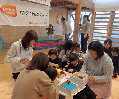 Events for Children at Miyagi Prefecture