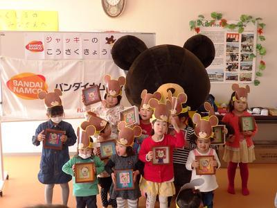 福島県いわき市で子どもたちに向けた活動を行いました。