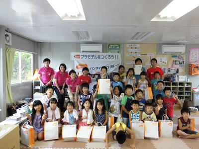 """""""Plastic Model Class"""" for children in areas stricken by the Great East Japan Earthquake held at Ishinomaki City, Miyagi Prefecture"""