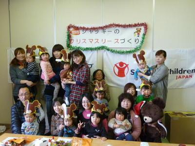 宮城県東松島市でクリスマスリース作りイベントを開催しました。
