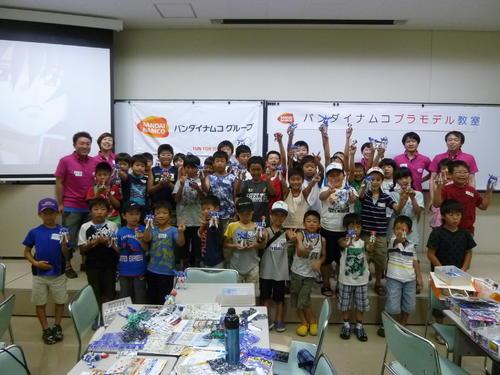 "Plastic Model Class"" for children in a disaster-hit area in Fukushima Prefecture"